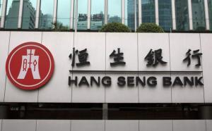 Abra la cuenta bancaria de Hong Kong Business Bank en Hang Seng Bank (HK)