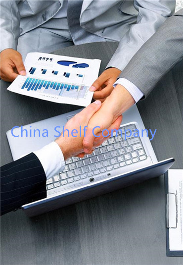 China Shelf Company para la venta
